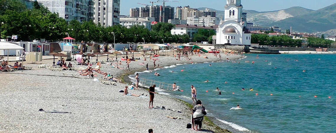Пляж Нептун в Новороссийске